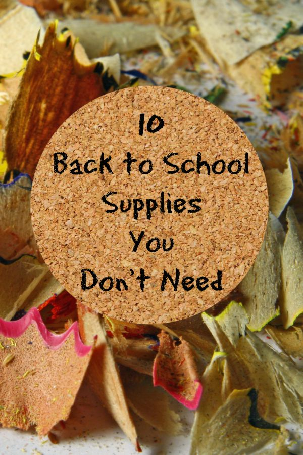 10 Back to School Supplies You Dont Need