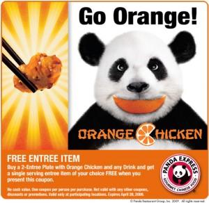 panda_coupon