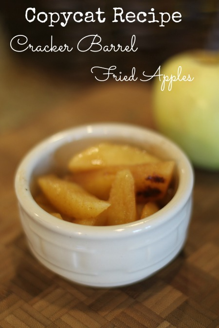 Cracker Barrel Fried Apples Copycat Recipe