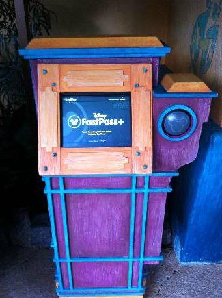 Fastpass plus kiosk