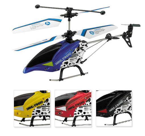 Helicopter1 Remote Control Helicopter $19.99 Shipped