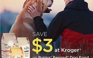 Kroger Offer: Save $3 on Purina® Beyond® Dog Food