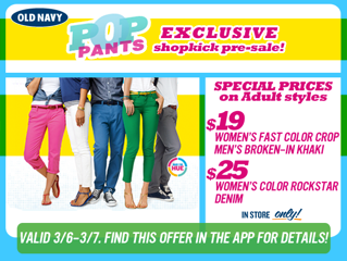 ShopKick Old Navy Exclusive Offers