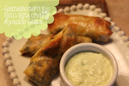 Southwestern Egg Rolls with Creamy Avocado Sauce