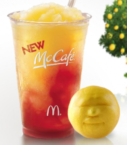 Strawnerry Lemonade 263x300 McDonalds: $1/1 Strawberry Lemonade Printable Coupon