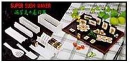 Amazon: Sushi Master Sushi Maker $14.95