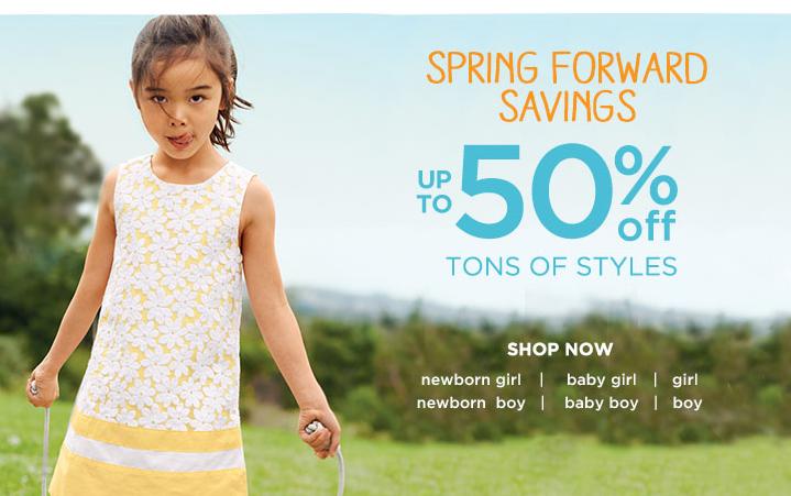 gymboree spring forward sale