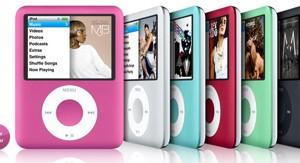 "Toys ""R"" Us iPod Trade Up Program"