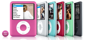 "Toys ""R"" Us iPod Trade Up Program"