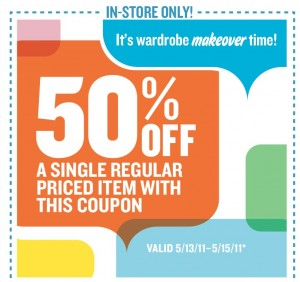 old navy1 Old Navy: 50% Off Any One Item Printable Coupon